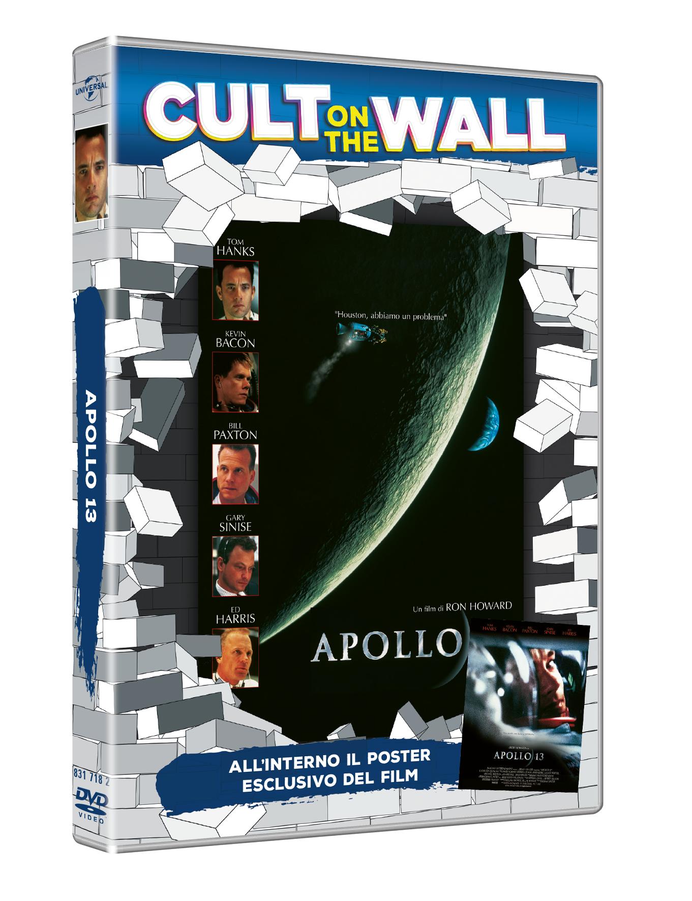 CultOnTheWall_Apollo13_DVD_3D