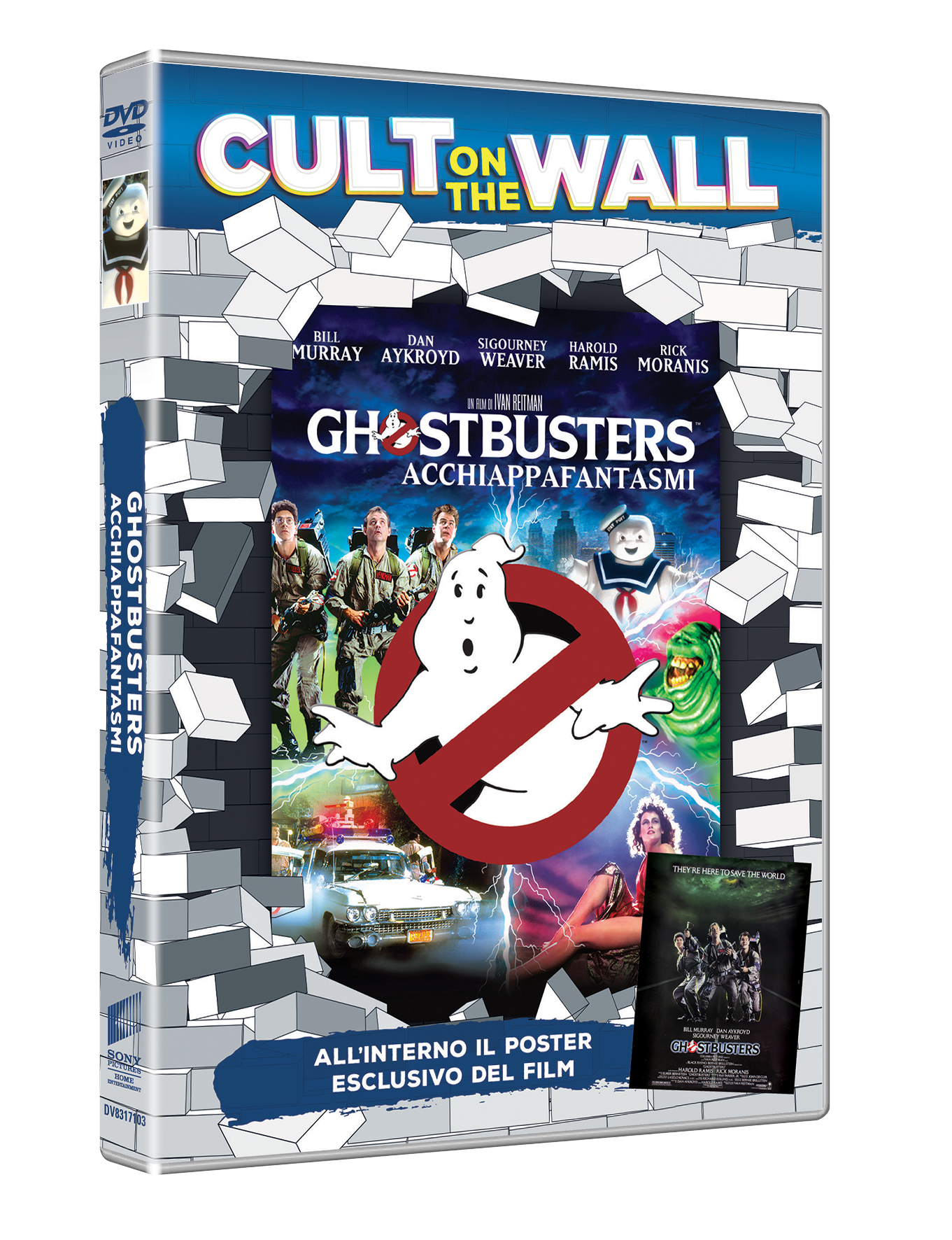 CultOnTheWall_Ghostbusters_DVD_3D