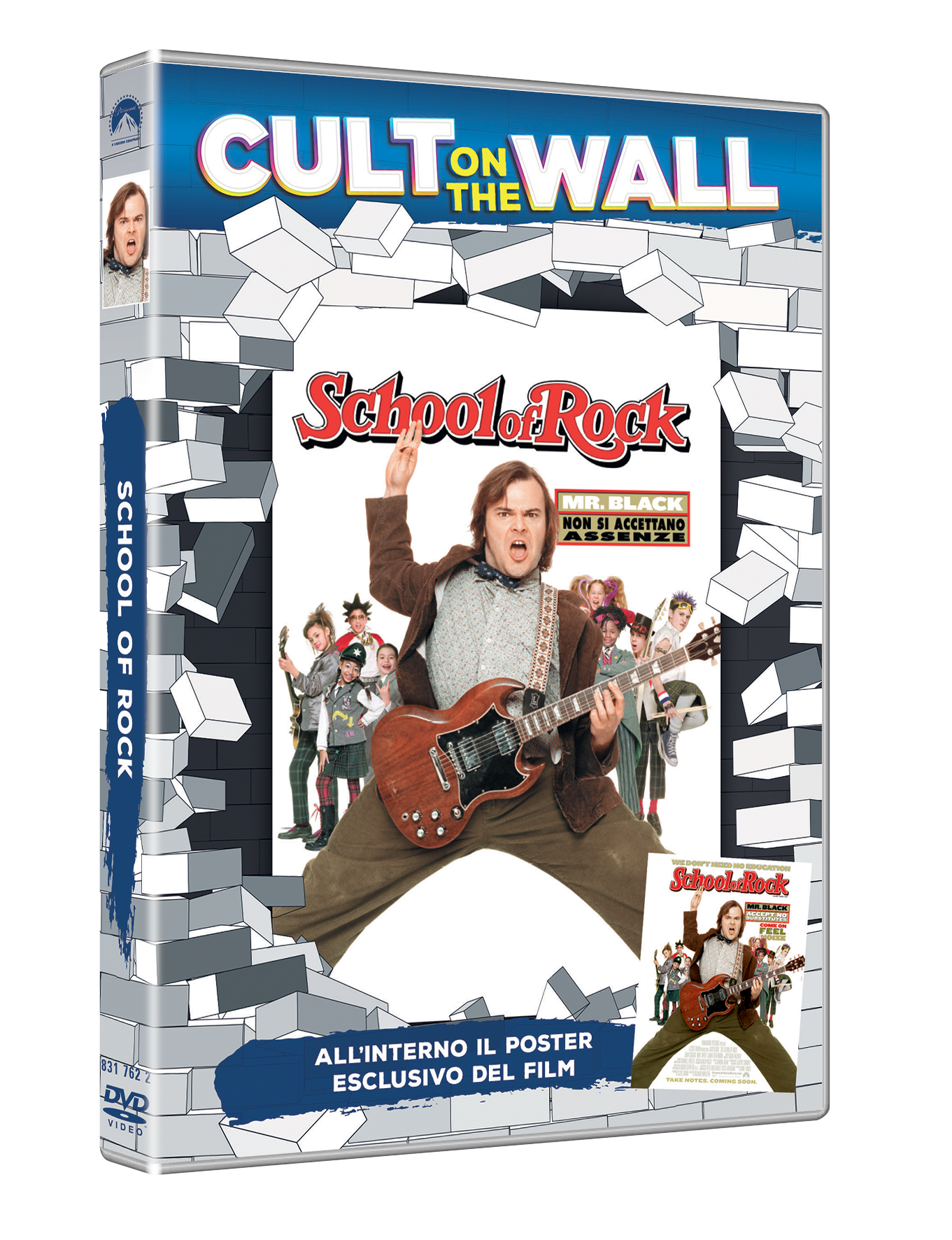 CultOnTheWall_SchoolOfRock_DVD_3D